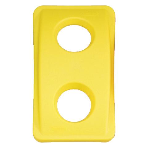 Víko s kulatými otvory žluté