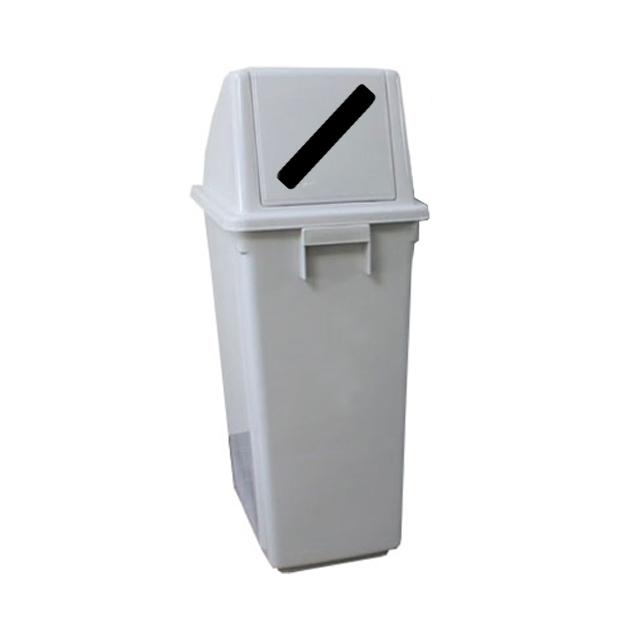 Plastový koš na odpad s víkem s úzkým otvorem, 60 l