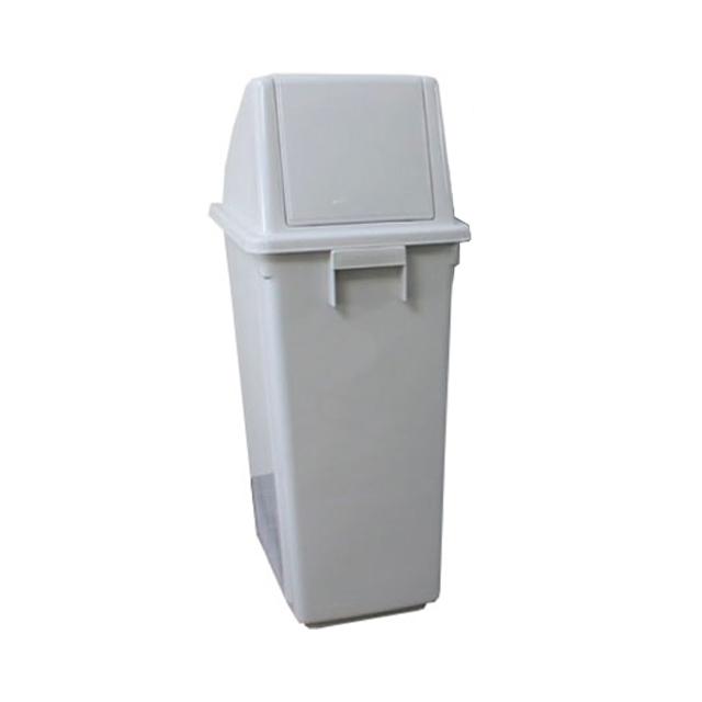 Plastový koš na odpad s víkem PUSH, 60 l