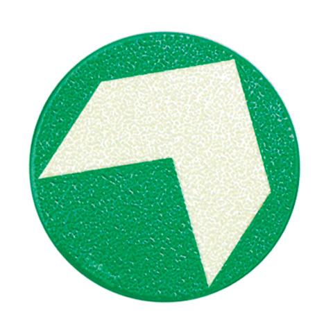 Podlahová orientační šipka