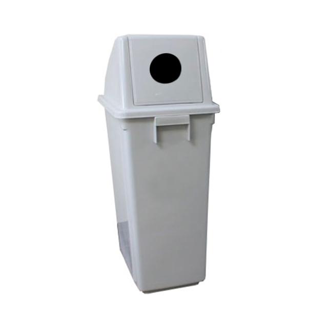 Plastový koš na odpad s víkem s kulatým otvorem, 60 l